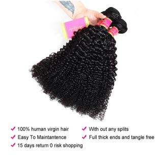 WorldNewHair Brazilian Virgin Human Kinky Curly Hair Extension 4 PCS Hair Bundles